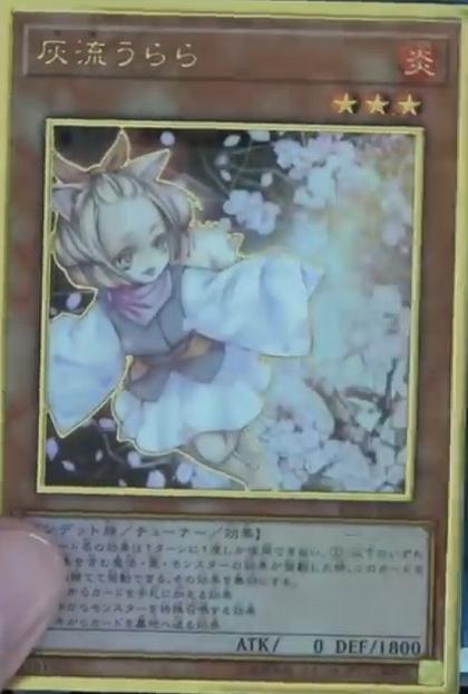 遊戯王OCG カードパックを裏技