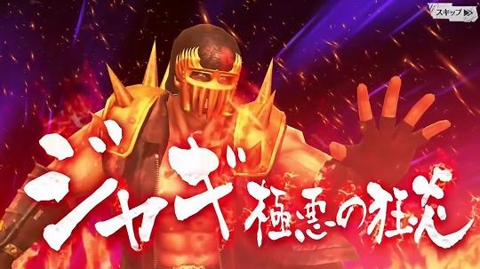 北斗の拳 LEGENDS ReVIVE 天星石 裏技