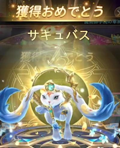魔剣伝説 ダイヤ 裏技