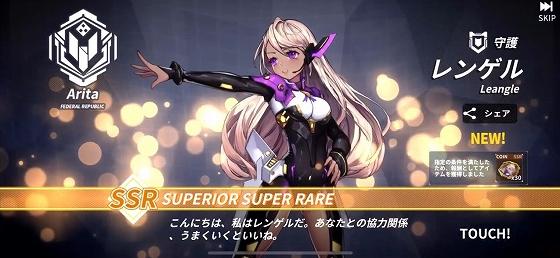 ファイナルギア 重装戦姫 クリスタル 裏技