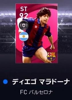 ウイイレアプリ2021 myClubコイン 裏技