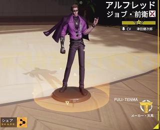 フィギュアストーリー ダイヤ 裏技